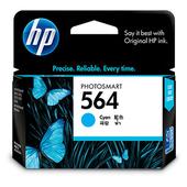 《HP》564 藍色染料墨水9600dpi(CB318WA)