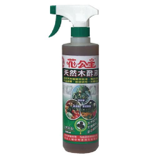 花公主 天然木酢液(500ml)