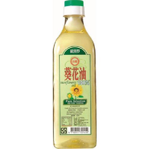 台糖 葵花油(1L/瓶)