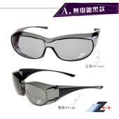 《Z-POLS》防霧升級版!NEW!舒適抗UV400 運動包覆型太陽眼鏡(無電鍍黑款)