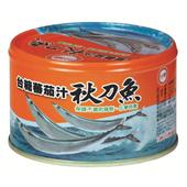 《台糖》蕃茄汁秋刀魚(220g*3罐/組)