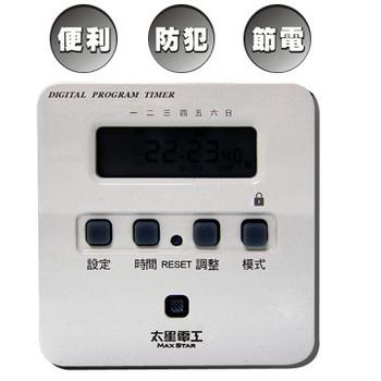 ★結帳現折★太星電工 省電家族袖珍型數位式定時器 OTM304