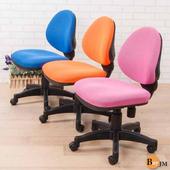 《BuyJM》彩色網布電腦辦公椅(藍色)