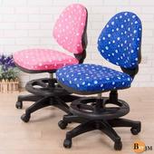 《BuyJM》小點點活動式兒童電腦椅(粉紅)