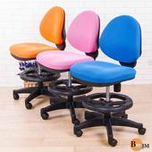 《BuyJM》彩色活動式兒童電腦椅(橘色)