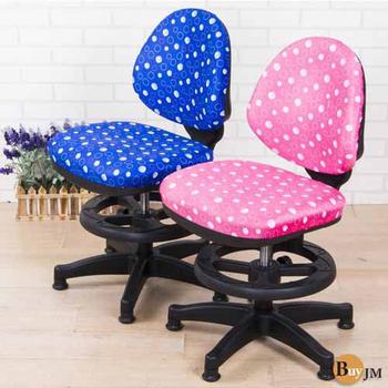 BuyJM 小點點固定式兒童電腦椅(藍色)