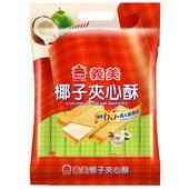 《義美》椰子夾心酥(400公克/包)