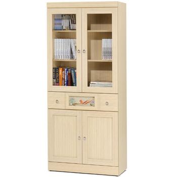 《Homelike》自然風味中抽書櫃(白橡木紋)