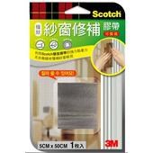 《3M》紗窗修補膠帶-條狀(5cm*50cm, 1片裝)