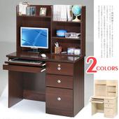 《Homelike》好學生電腦書桌(上+下座)(胡桃木紋)