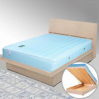 《Homelike》諾雅3.5尺掀床組+獨立筒床墊-單人(白橡木紋)