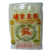 《虎牌》埔里水粉(中粗)(600g/包)