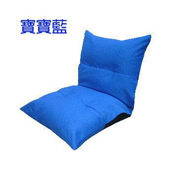 ★結帳現折★椅的世界 炫彩和室椅-布套可拆(寶寶藍)