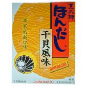 《烹大師》干貝風味調味料(120g/盒)