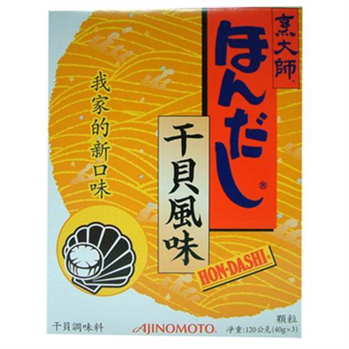 烹大師 干貝風味調味料(120g/盒)