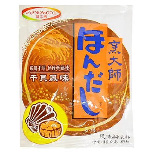 烹大師 干貝風味調味料(40g/袋)