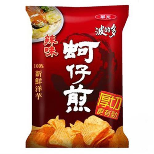 華元 波的多厚切洋芋片-蚵仔煎辣味(82g/包)