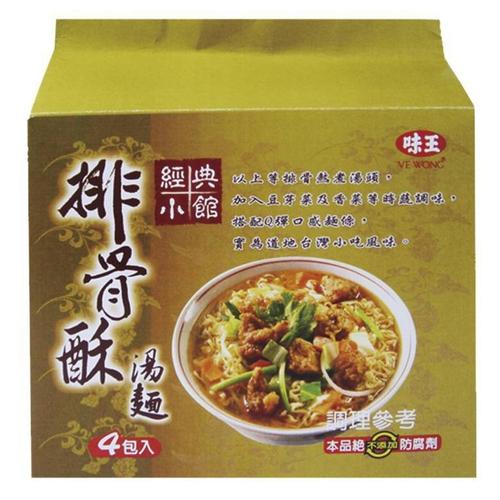 《味王》排骨酥湯麵(80gx4包/組)
