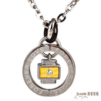 J'code真愛密碼 真愛零距離 純金+白鋼男項鍊