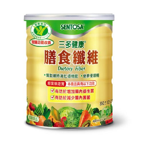 《三多》健康膳食纖維(350g/罐)