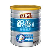 《克寧》銀養奶粉-保鈣配方(1.5kg/罐)