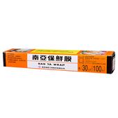 《南亞》PVC保鮮膜30CMX100呎/
