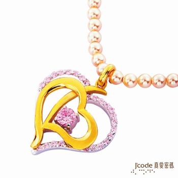 J'code真愛密碼 恩情圍繞 純金+珍珠項鍊