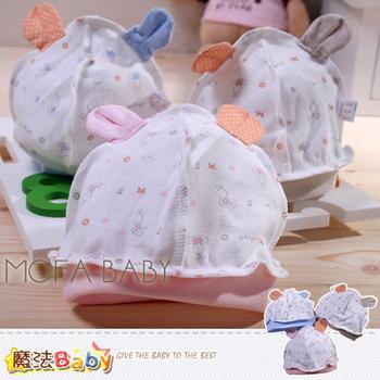 魔法Baby 百貨專櫃正品雙耳朵初生寶寶帽(卡其.粉.水藍)~k27570(水藍)