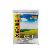 《中興》九號米(12kg/包)