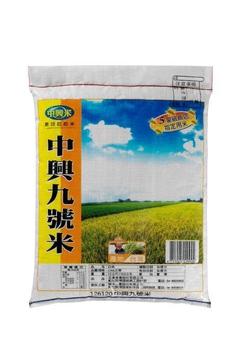中興 九號米(12kg/包)