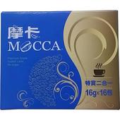 《摩卡》特賞無糖二合一咖啡12g*16包