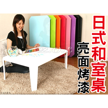 Z.O.E 日本鏡面烤漆亮面和室桌(白色)