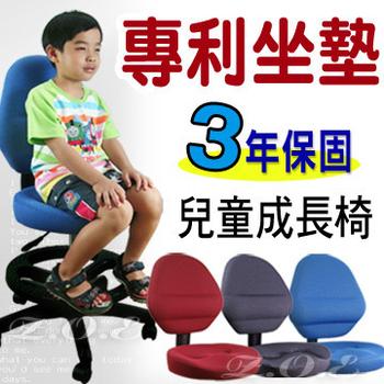 Z.O.E 超人氣兒童成長椅(水藍色)