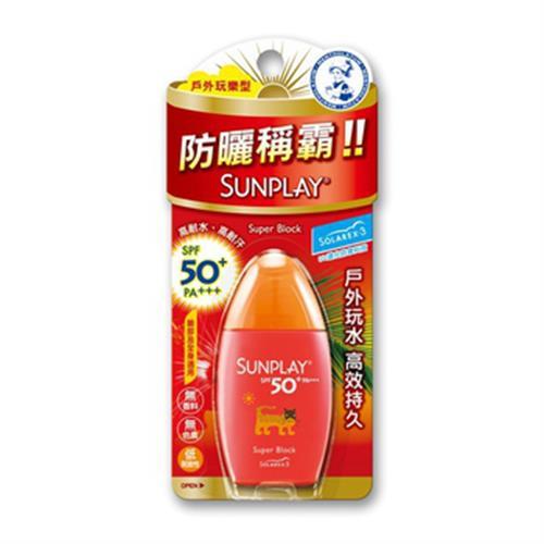 曼秀雷敦 SUNPLAY防曬乳液-戶外玩樂 SPF50+ PA+++(35g/瓶)