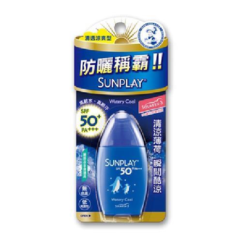 曼秀雷敦 SUNPLAY防曬乳液-清透涼爽 SPF50+ PA+++(35g/瓶)
