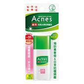 《曼秀雷敦》Acnes抗痘UV潤色隔離乳 SPF50 PA++(30g/瓶)