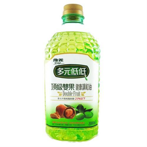 維義 多元低低頂級雙果調和油(2L/瓶)