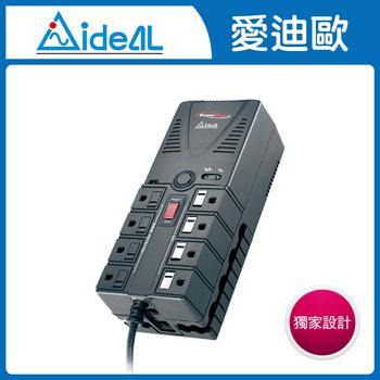 《愛迪歐IDEAL》PS-1000 穩壓器
