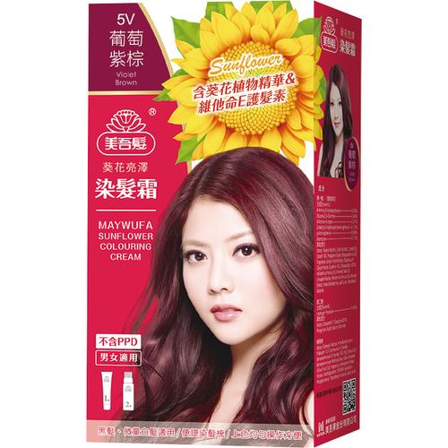 美吾髮 葵花亮澤染髮霜-5v號 葡萄紫棕(瓶)