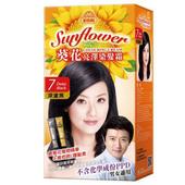 《美吾髮》葵花亮澤染髮霜-男7號 深邃黑(兩劑型40g+40g/盒)