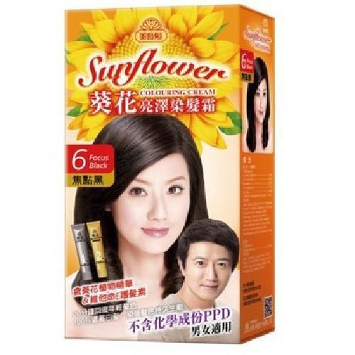 美吾髮 葵花亮澤染髮霜-男6號 焦點黑(兩劑型40g+40g/盒)