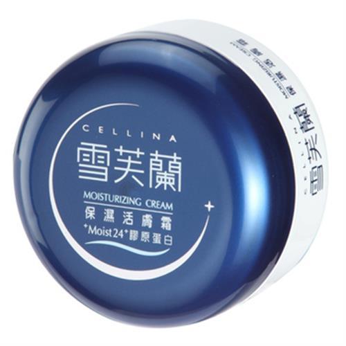 雪芙蘭 保濕活膚霜(55g/瓶)