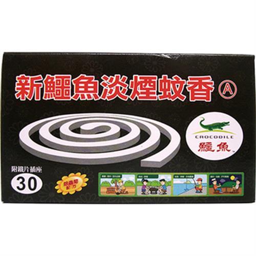 鱷魚 淡煙蚊香-A 30卷經濟包(30卷/包)