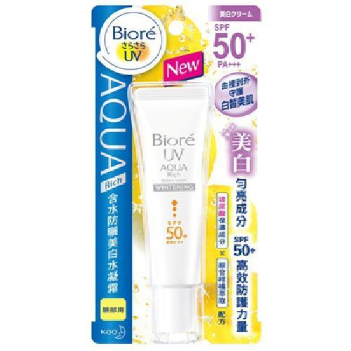 Biore 蜜妮含水防曬美白水凝霜 SPF50+ PA+++(33g/瓶)