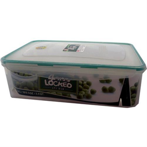 DR.RIN 長方形微波保鮮盒1.15L(CP052,205*135*70mm)