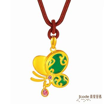 J'code真愛密碼 翡翠彩蝶 純金中國繩項鍊