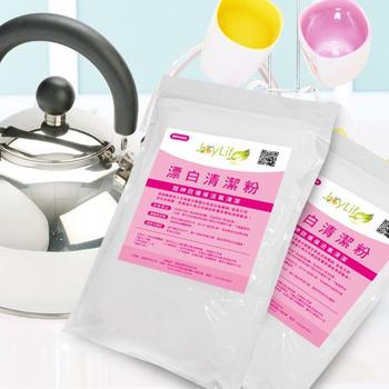 JoyLife 超值2入超神效環保活氧漂白清潔粉600gx2