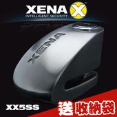 《XENA》XX5SS 不鏽鋼警報碟剎機車鎖_送收納袋