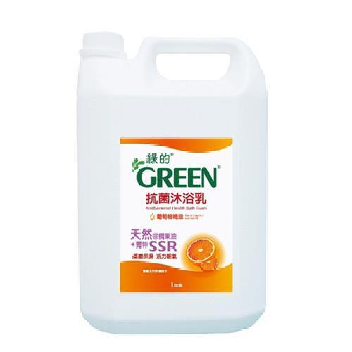 GREEN綠的 抗菌沐浴乳-葡萄柚 3800ml(1加侖/桶)
