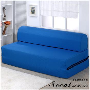 ★結帳現折★戀香 折疊式彈簧沙發床-單人3尺(深藍)